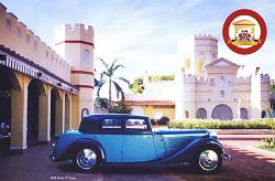Auto World - Vintage Car Museum - Places to Visit & Tourist Attractions in Ahmedabad